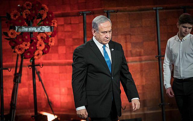 Le Premier ministre israélien Benjamin Netanyahu lors du cinquième Forum mondial sur l'Holocauste au musée commémoratif de Yad Vashem à Jérusalem le 23 janvier 2020. Photo de Yonatan Sindel / Flash90