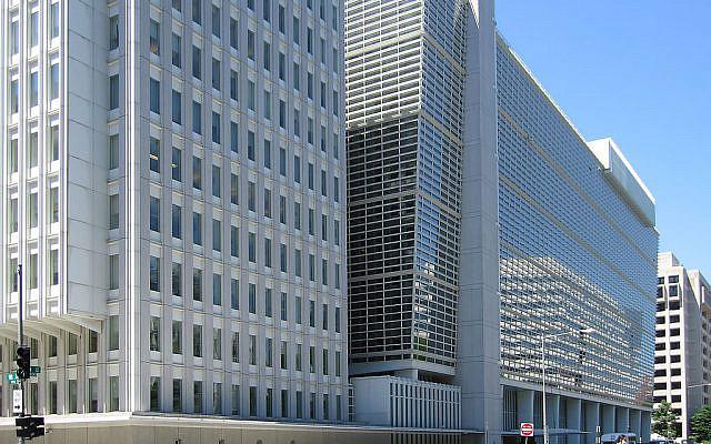 Siège de la banque mondiale à Washington DC. CC-BY-2.0