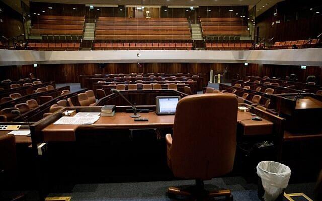 La salle plénière de la Knesset avant l'ouverture du Parlement, le 25 septembre 2019. (Yonatan Sindel/Flash90)