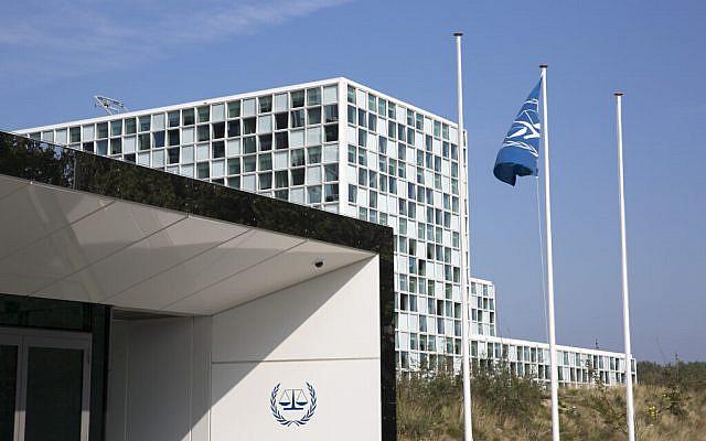 La Cour pénale internationale, le 24 septembre 2017. (Avec l'aimable autorisation de la CPI)