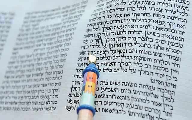 Premier chapitre d'un rouleau manuscrit du Livre d'Esther. Crédit : Chefallen