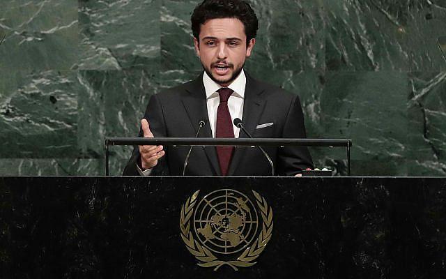 Le prince héritier de Jordanie Al Hussein bin Abdullah II s'adressant à l'Assemblée générale des Nations Unies le jeudi 21 septembre 2017, au siège des Nations Unies. (Photo AP / Frank Franklin II)