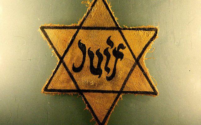 Etoile jaune à l'institut international Massuah pour les études sur l'Holocauste le 18 octobre 2010. Photo de Moshe Shai / FLASH90
