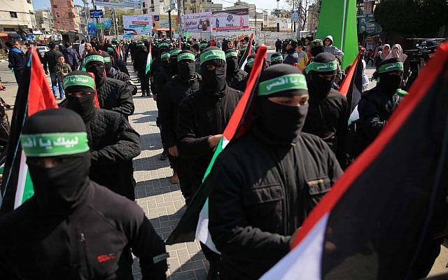 Protestation contre le plan de paix américain au Moyen-Orient dans la ville de Gaza le 21 février 2020. Photo par Ali Ahmed / Flash90
