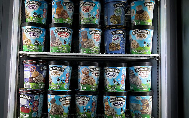 Des glaces Ben & Jerry's en vente dans un magasin à Jérusalem, le 19 juillet 2021. (Yonatan Sindel/ Flash90)