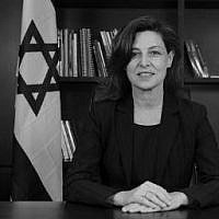 Aliza Bin-Noun