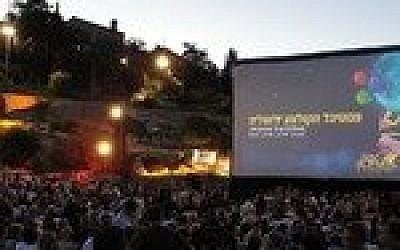 Opening night of the Jerusalem Film Festival at Sultan's Pool. (Credit: Judy Lash Balint)