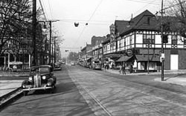 Murray Avenue circa 1937 and today.