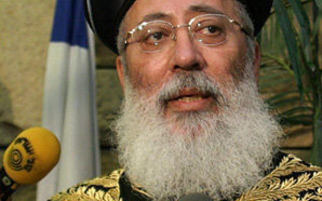 Chief Rabbi Shlomo Amar