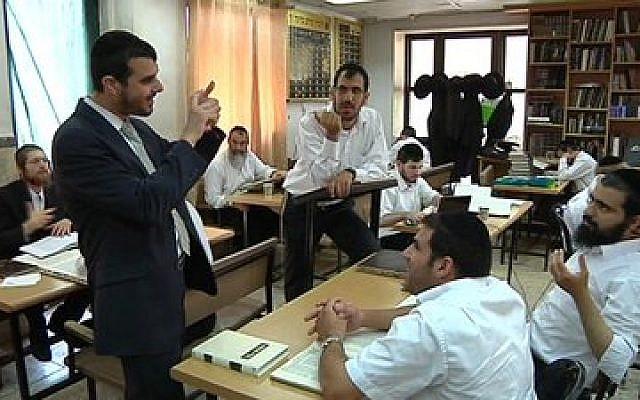 """Inside Yosef Tolidano's kollel for the deaf in Jerusalem, called Ma'aseh Nissim -- """"the maker of miracles."""" (Credit: Courtesy Ma'aseh Nissim)"""