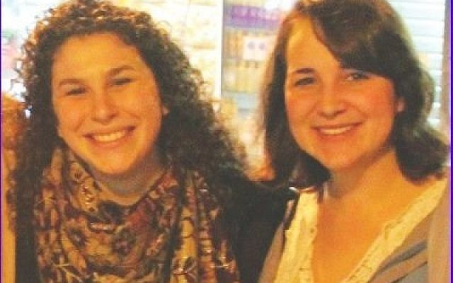 Danielle Schlesinger (left) and Lindsay MacGillivray on Ben Yehuda Street in Jerusalem. (The David Project photo)
