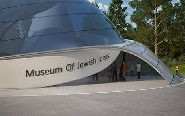 Artist renderings for the Museum of Jewish Ideas, the proposal for which was conceived in Pittsburgh.