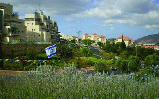 Karmiel, Israel, will host a high school semester for American teens.