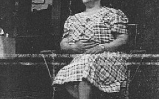 Sarah Feiga Foner