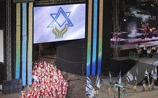 The 2013 Maccabiah began Thursday with the opening ceremonies in Israel