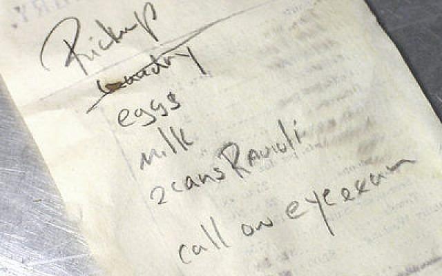 Roger Schindler's list