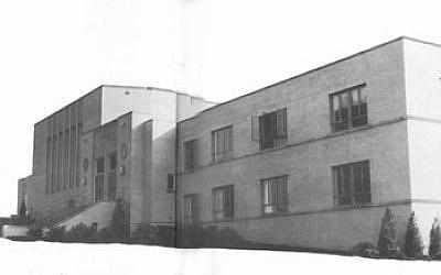 Temple Beth Israel in Sharon, Pa., was dedicated December 8-10, 1950.