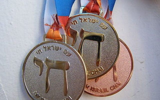 Medals from the 2009 Maccabiah Games