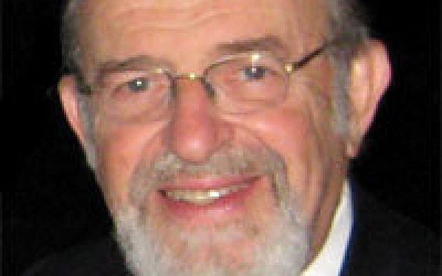 Rabbi Norman Lamm (Photo credit Wikimedia Commons)