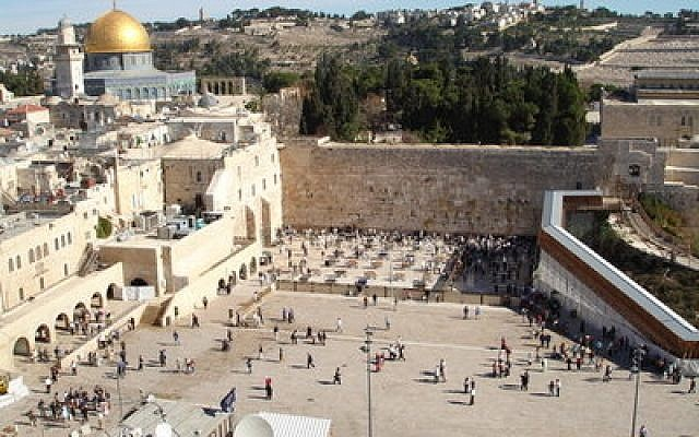 The Western Wall (Wikimedia Commons)