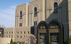 Congregation Beth Shalom. File photo