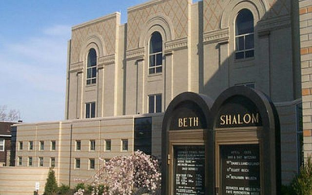 Congregation Beth Shalom. File photo
