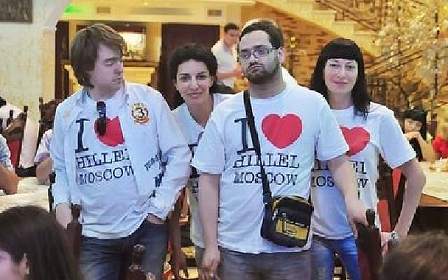 Students who are part of Hillel in Moscow. (Credit: Hillel: The Foundation for Jewish Campus Life)