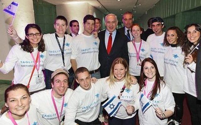 Taglit-Birthright Israel trip participants with Prime Minister Benjamin Netanyahu. (Credit: Taglit-Birthright Israel)