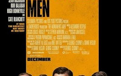 """The movie poster for George Clooney's """"The Monuments Men."""" (Credit: Monuments Men Press Kit)"""