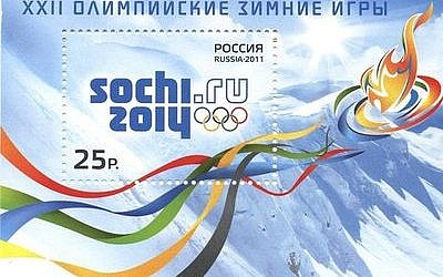 A postage stamp marking the 2014 Winter Olympics in Sochi, Russia. (Credit: Wikimedia Commons)