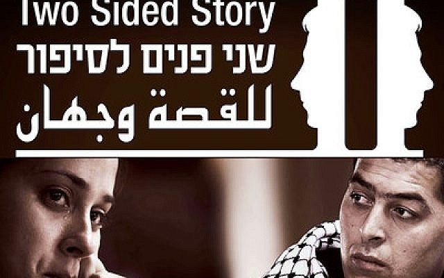 "Promotional literature for ""Two Sided Story"" emphasizes the different narratives of Israelis and Palestinians."