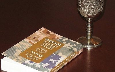 The unique and much-anticipated military prayer book features camouflage colors from the various branches.