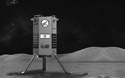 Israeli startup SpaceIL has its sights set on a moon landing and the $20 million Google Lunar XPrize.