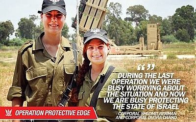 Making it personal:Sharin Berman (right), originally from Pittsburgh, is the face of Israel's Twitter campaign in the country's public diplomacy, or hasbara. Photo provided
