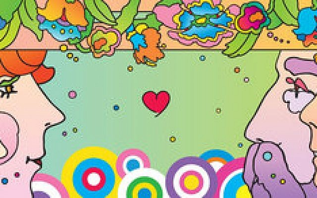 Peter Max, a Holocaust-era refugee, has seen his art, reflective of the psychedelic '60s, exhibited all over the world. (Artwork by Peter Max for The Chronicle)