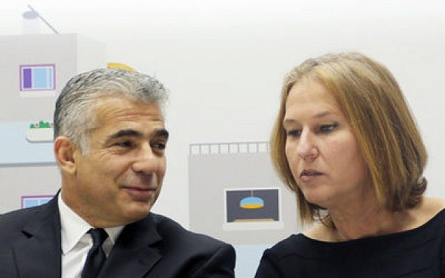 Finance Minister Yair Lapid and Justice Minister Tzipi Livni were fired for their public criticism of the prime minister. (Photo provided by Flash90)