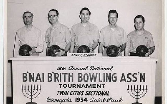 Bowling leagues affiliated with B'nai B'rith were once a common site in Jewish communities throughout the United States. (Photo provided by International B'nai B'rith Bowling Association)