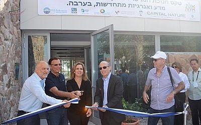 A ribbon-cutting ceremony inaugurates the new Regional Collaboration Center for Research and Development and Renewable Energy near Eilat. (Photo provided by Jewish National Fund)