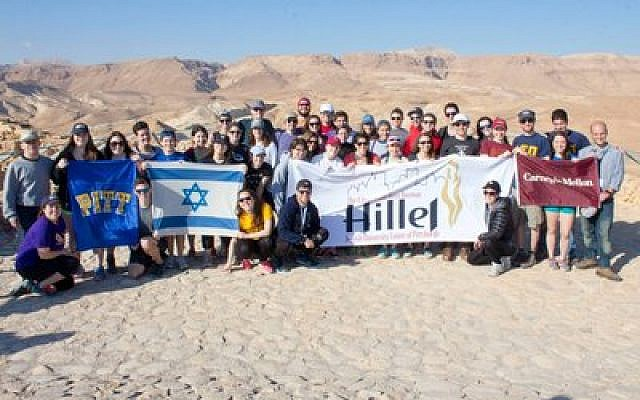 A recent Birthright Israel trip for Pittsburgh college students has allowed one-time participant Mike Feinberg of Hillel JUC to give back by leading it. (Photos provided by Taglit-Birthright Israel/Hillel JUC)