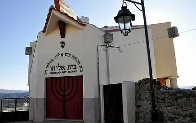 """The Bet Eliahu synagogue in Portugal, where a law has been approved for citizenship to those who demonstrate """"a traditional connection"""" to Portuguese Shephardic Jews. (Photo provided by Bricking via Wikimedia Commons)"""