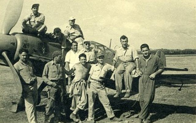 """Volunteer pilots who helped establish the Israeli air force in 1948 are the subject of """"Above and Beyond,"""" a documentary produced by Nancy Spielberg.  (Photo provided by jfilmpgh.org)"""