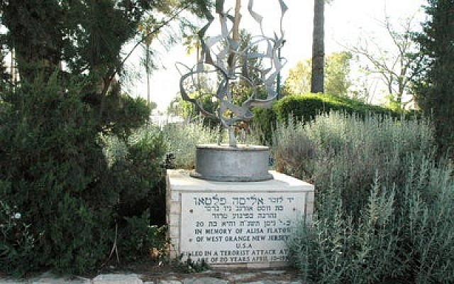 The Alisa Flatow memorial in Gedera, Israel, commemorates a 20-year-old victim of the Kfar Darom bus terrorist attack in 1995. (Photo by Gilabrand/Wikipedia)