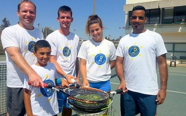 Israel Tennis Centers Foundation team (Photo provided)