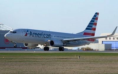The last American Airlines flight out of Philadelphia will be on Jan. 4. (Wilimedia Commons/Alexandre Gouger)