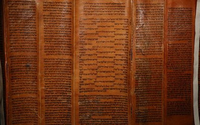 A Torah believed to be of Yemenite origin and 350 years old, is on display at the Kelso Museum, part of the Presbyterian Pittsburgh Theological Seminary. (Photo provided by Karen Bowden Cooper)