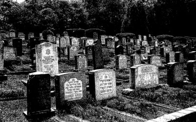 Homestead Hebrew Congregation Cemetery (Photo provided)