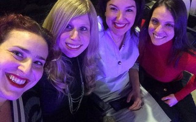"""After (from left) Tammy Berkowitz, Molly Butler, Kira Sunshine and Liz Greenfield saw the film """"Trainwreck"""" together, they decided to see Amy Schumer's comedy act. (Photo by Tammy Berkowitz)"""