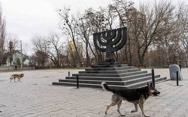 Stray dogs roam near the Babi Yar monument. Nazis and local collaborators murdered 30,000 Jews at the site in 1941.   Photo by Cnaan Liphshiz