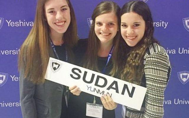 From left: Yael Itskowitz, Leah Joshowitz and Shira Itskowitz  Photo courtesy of Hillel Academy of Pittsburgh