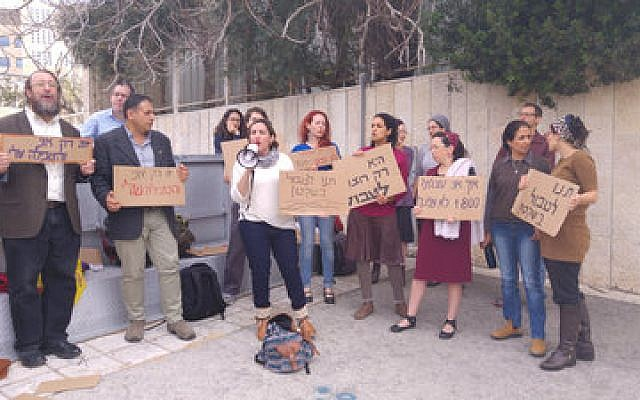 Activists protesting for mikvah reform in Jerusalem in March. Photo by Michal Smith Hazan